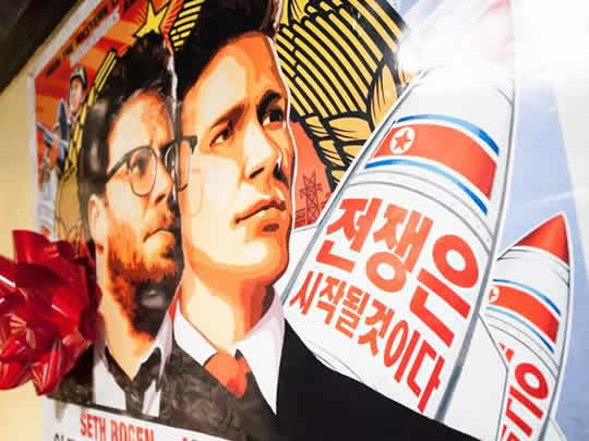 The Interview movie release - Entertainment - Hollywood News - Kitoler.com